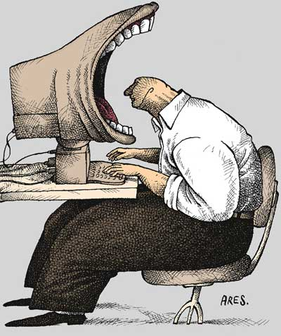 صور ضرار الانترنت