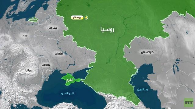 صورة اكبر دولة من حيث المساحة