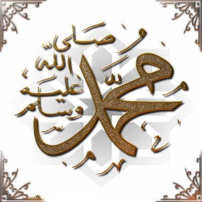 بالصور النبي في ضيافة ابي ايوب 20160719 6047