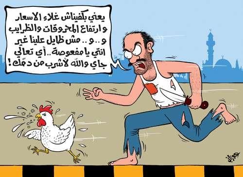 صور مقالات ساخرة مصرية