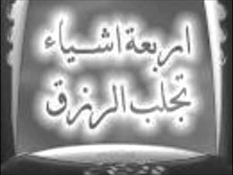 صورة ايات جلب الرزق فى القران الكريم