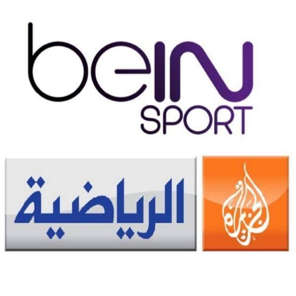 صورة تردد قناة الجزيرة الرياضية