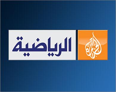 صور تردد قناة الجزيرة الرياضية