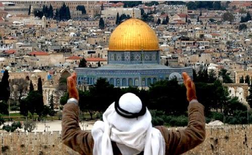 صور موضوع تعبير عن القدس