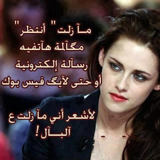 صوره_عبارات_جميله_عن_الحب_بالصور_x.jpg 320×320)