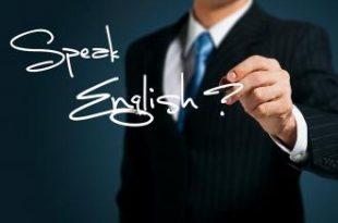 صور كيف تصبح ماهرا في اللغة الانجليزية