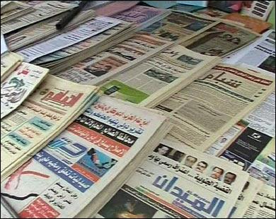 صورة تعريف الصحف ، انواع الصحف