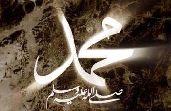 بالصور مقالات عن الرسول( عليه افضل الصلاة والسلام ) 20160720 2184