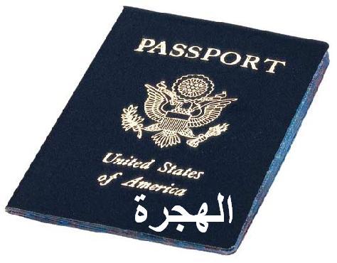 صور موضوع تعبير عن الهجرة