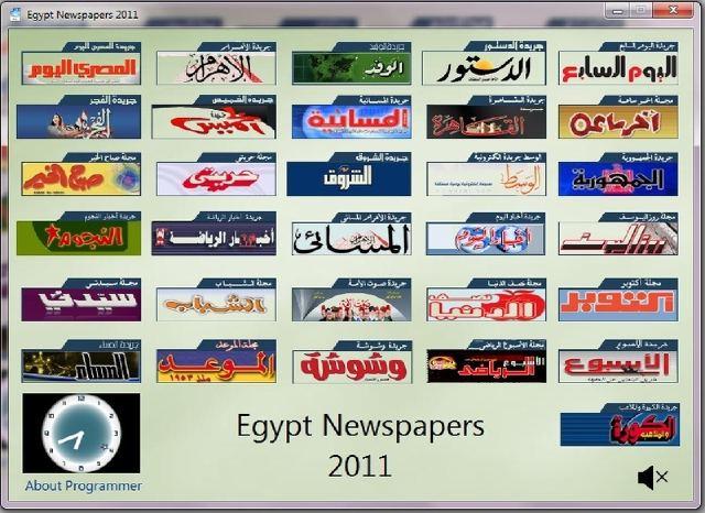 صور تعريف الجرائد والمجلات