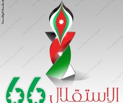 صورة موضوع عن عيد الاستقلال