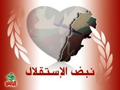 بالصور موضوع عن عيد الاستقلال 20160720 3487