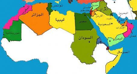 صورة اسماء الدول العربية