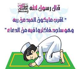 صورة اجمل الادعية لصلاة الحاجة