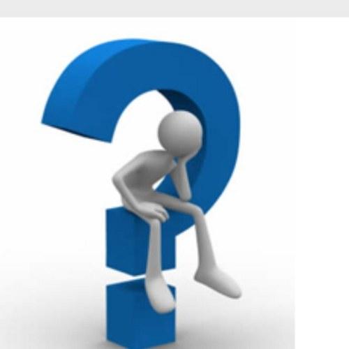 صورة مقالة فلسفية هل لكل سوال جواب