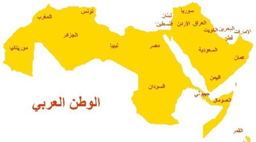 صوره من هي اكبر دولة عربية من حيث المساحة