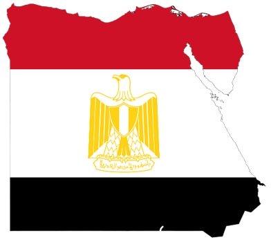 صورة صور لعلم مصر , علم مصر بالصور 20160721 1897