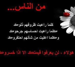 صورة كلام حزن يبكي العيون
