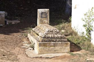 صورة دعاء للمتوفي واهله