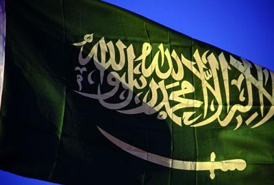 صورة علم المملكة العربية السعودية , صور علم المملكة العربية السعودية