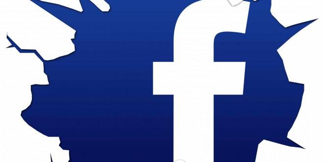 صورة اسم بديل للفيس بوك بالفرانكو , نيكات فيس بوك 20160721 502