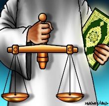 صورة موضوع عن العدل