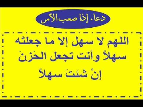 دعاء للمريض بالشفاء العاجل باذن الله وفضائل الصبر علي الابتلاء بالمرض