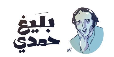 صورة تعريف الغنائية في الشعر العربي