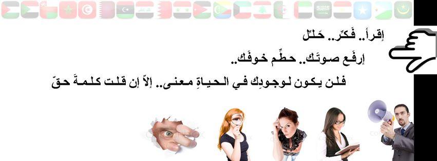 صور مقالات سياسيه قصيره