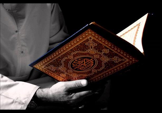 صور هل يجوز قراءة القران بدون وضوء
