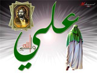 صورة تعريف الشيعة والخوارج باختصار
