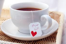 بالصور اشعار الصباح قصائد صباحية مميزة وقمة الحب والعاطفة 20160726 1147