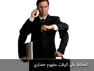 صورة نشيد عن اتقان العمل
