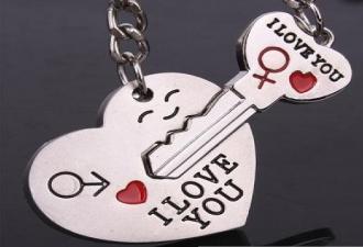 صورة طريقة لجعل شخص يحبك