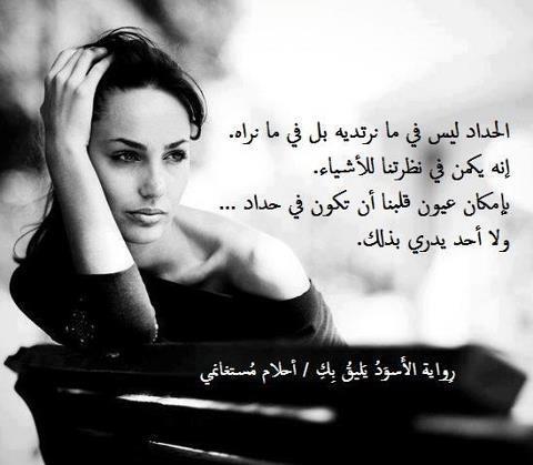 صور شعر حب حزين قصير