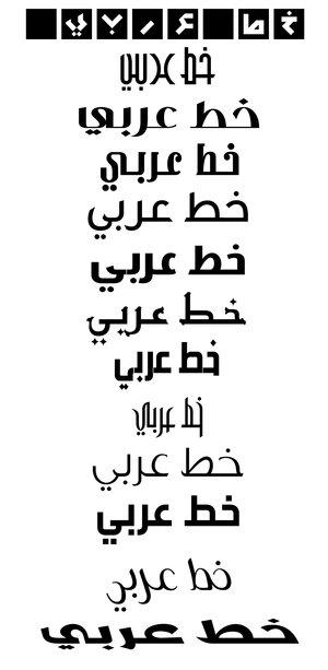 برنامج تصميم الخطوط العربية للايفون