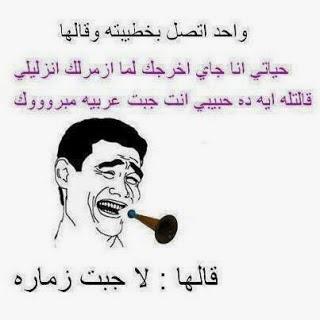 بالصور شعر مضحك مصرى 20160730 408