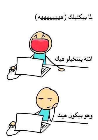 بالصور شعر مضحك مصرى 20160730 409