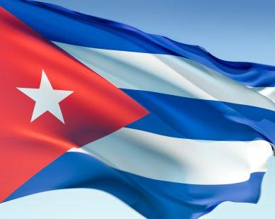 صورة ماهي عملة كوبا
