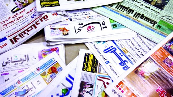 صور بحث حول الصحافة في الوطن العربي