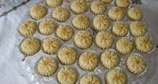 صور حلويات جزائرية للعيد 2017 , كل عام وانتم بخير