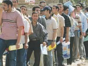 مقال صحفي عن البطالة