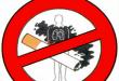 بالصور موضوع انشاء عن التدخين 2895ea61339249b1f433d2d426af5b21 110x75