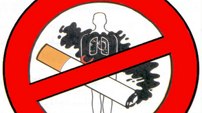 صور مقالة علمية عن التدخين