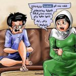 صور مضحكة جزائرية , صور مضحكة كاريكاتير