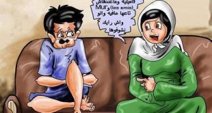 صوره صور مضحكة جزائرية , صور مضحكة كاريكاتير