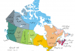 صور معرفةعاصمة كندا بالتفصيل