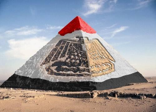 صور مقولات فى حب مصر