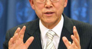 صور من هو السكرتير سابق للامم المتحدة ا