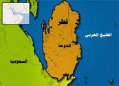 مساحة قطر بالكيلو متر مربع , دولة قطر بكيلو متر